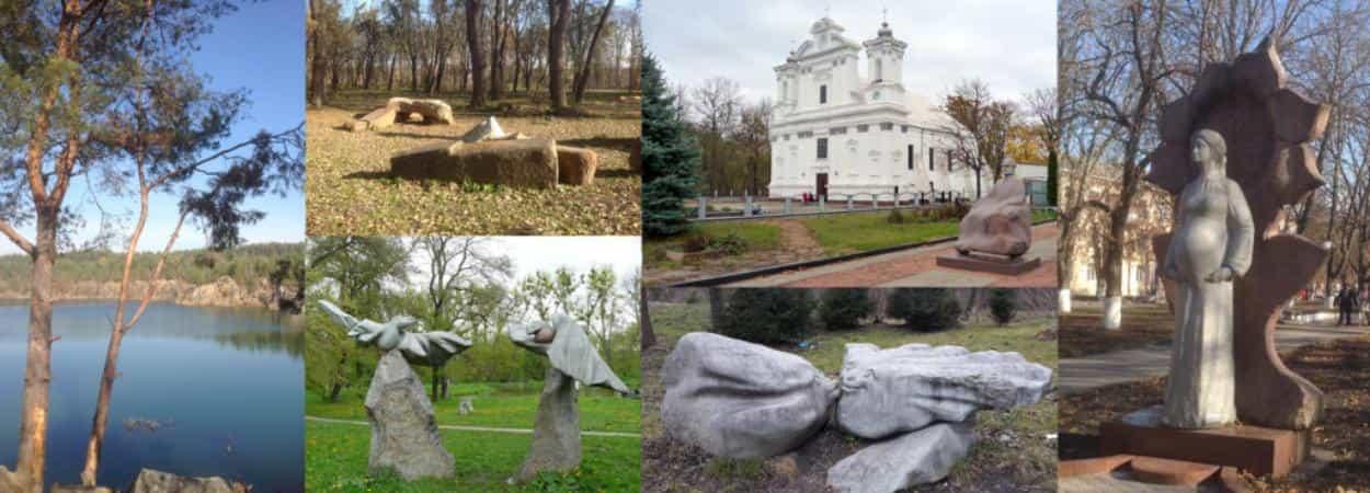 Коростышев — чудеса города на граните. Тетеревский киш и места Силы