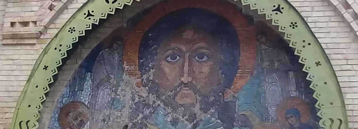 Мозаики Рериха, орган и Буки