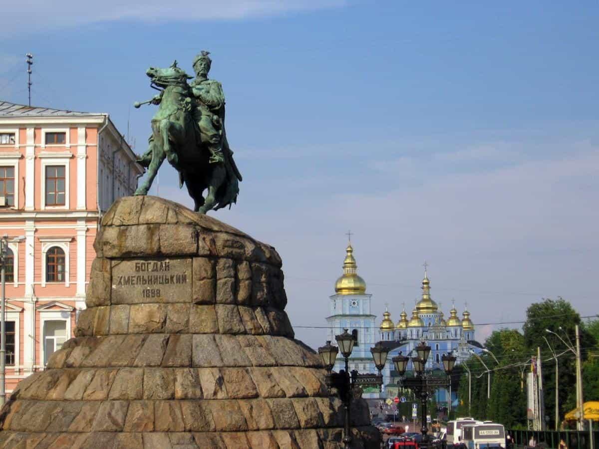 Реферат про киев на английском языке 7221