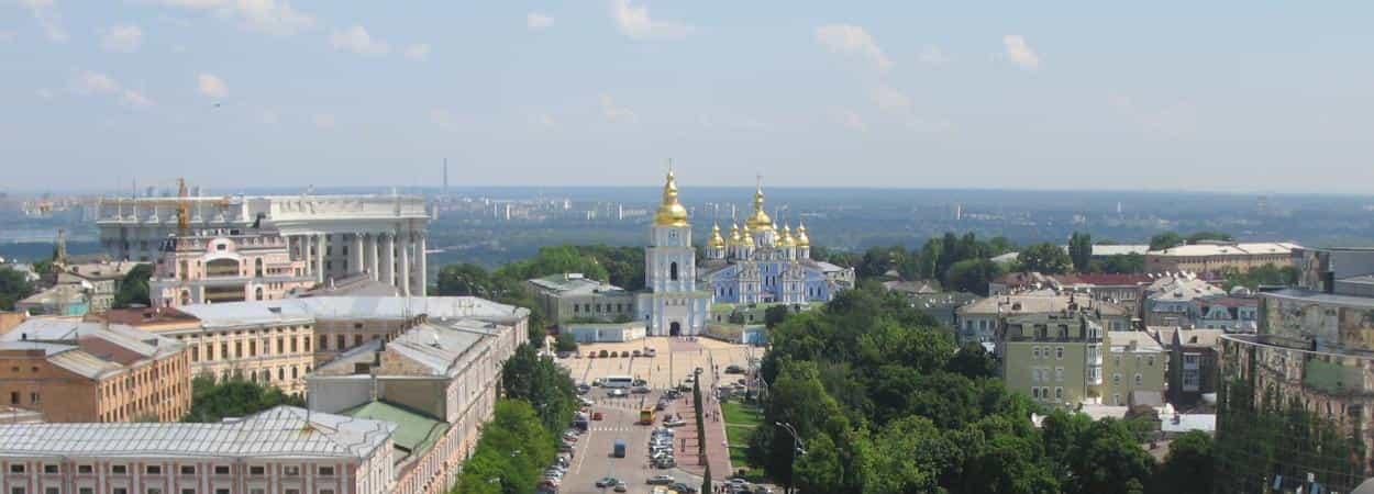 Киев на английском! – Kyiv in English!