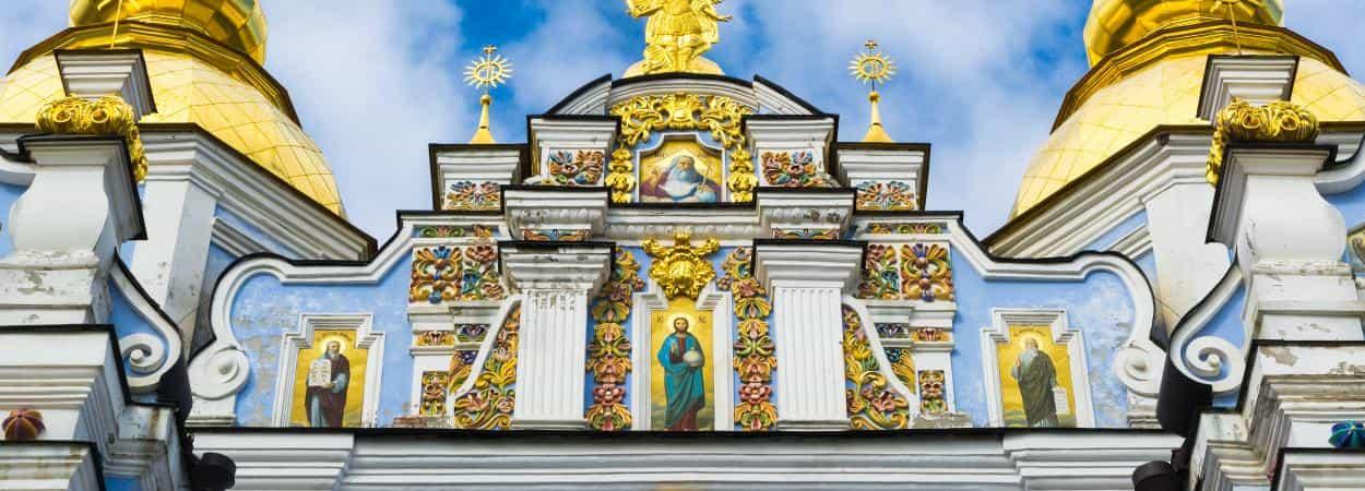 Мистическая Сила киевских гор